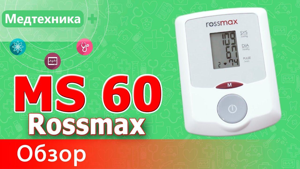 Тонометр полуавтоматический rossmax mg 40