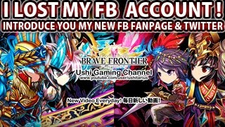 brave frontier xie jing guide