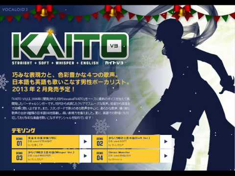 KAITO V3 ENGLISH DEMO 04 Circus Monster by CircusP