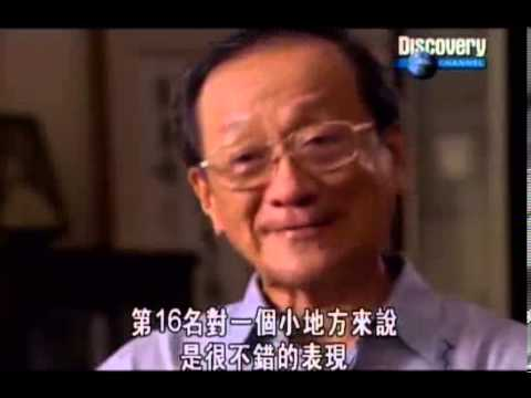 History of Singapore - Suez Canal (Discovery Channel Documentary)
