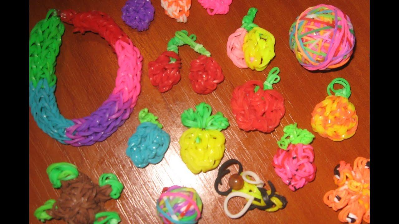 Плетение из резинок браслетов, игрушек, брелков