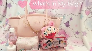 What's In My Bag?/カバンの中身