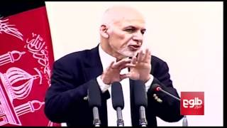 Ghani Backs Press Freedom