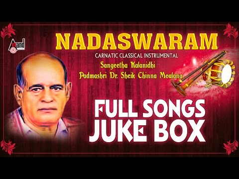Jukebox |nadaswaram| By Padmashri Dr. Sheik Chinna Moulana video