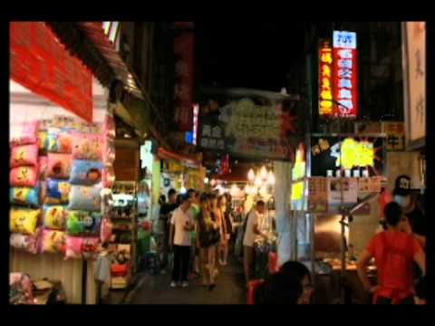 Food and Culture (Taiwan Street Food)
