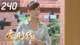 Great Times EP240 (Formosa TV Dramas)