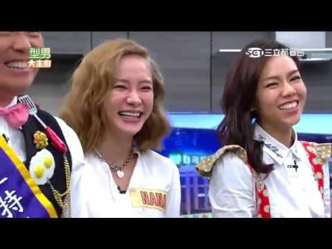 台綜-型男大主廚-20151119 主持王 VS 通告王 曝光大比拚
