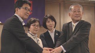 高野連に初の女性理事誕生