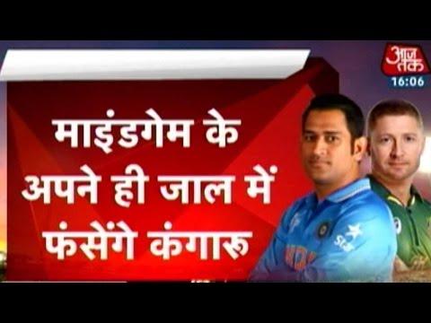 Champion Fir Se: NZ Qualifies For WC Final, India vs Australia
