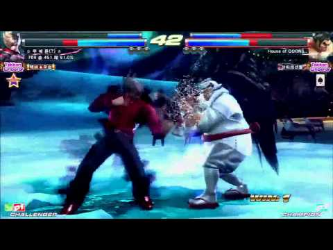 TEKKEN TAG2 UL 3/5 KNEE VS SAINT