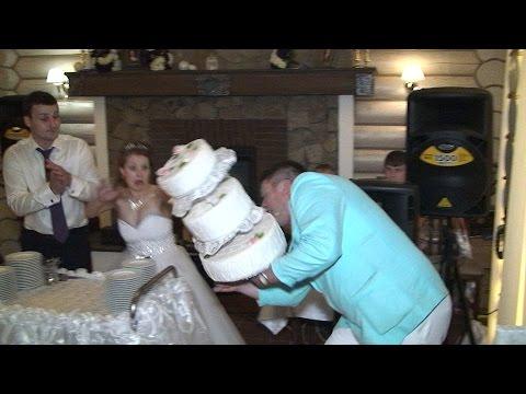 Уронил торт на свадьбе