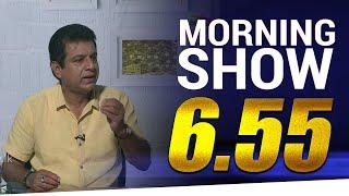 Ashoka Abeysinghe | Siyatha Morning Show - 6.55 | 23 - 02 - 2021