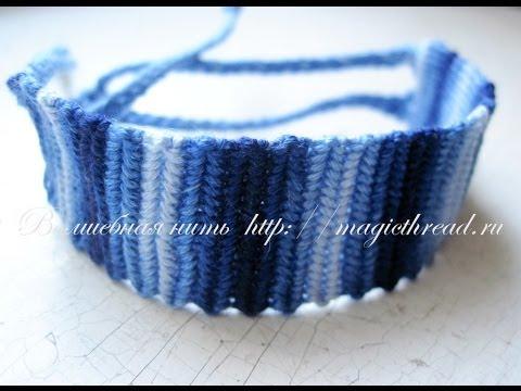 Уроки плетения фенечек - видео