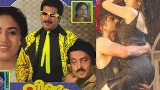 Husbands in Goa - Veendum 1986: Full Malayalam Movie