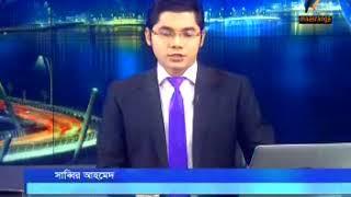 Maasranga TV News: Cyber Security Awareness Month October 2017