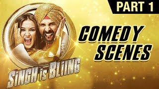 Singh Is Bliing Comedy Scenes | Akshay Kumar, Amy Jackson, Lara Dutta | Part 1