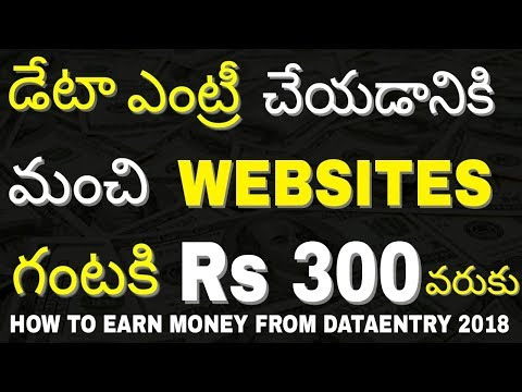 Data Entry Jobs 2018 | Data Entry Jobs Work from Home Without Investment | Earn Money | in telugu