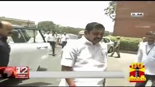 நிர்மலா சீதாராமனுடன் முதலமைச்சர் பழனிசாமி சந்திப்பு | Nirmala Sitharaman | Edappadi Palanisamy