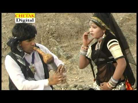 Mithi Been Baja - Naag Lapeta Leve 2 -  Rajasthani Songs video