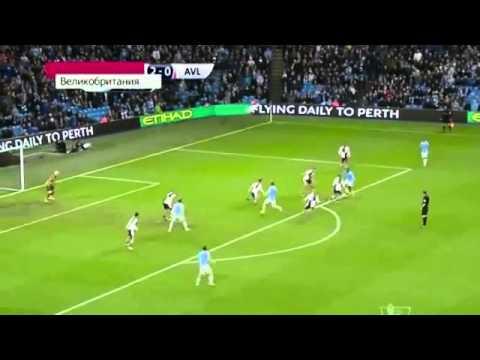 Манчестер Сити    Чемпионат Англии