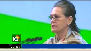 AICC President Rahul and Sonia Gandhi Serious Comments on Modi Government