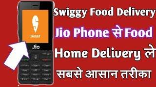 Jio Phone Se Swiggy app Download/Online Food Home Delivery Swiggy app in Jio Phone