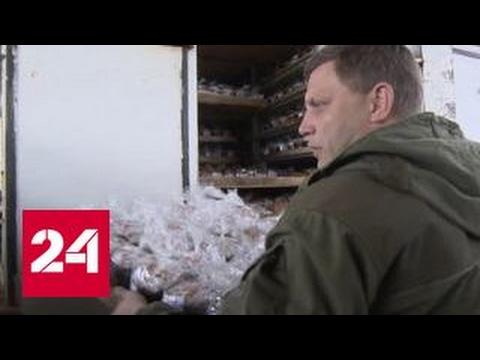 Захарченко развез куличи по линии фронта