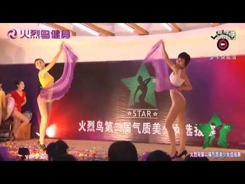 Asian China Sexy Leotard & Shiny Tights 01 video