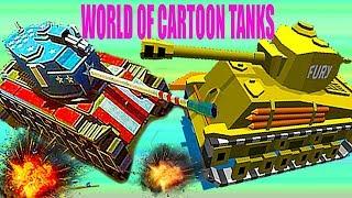 WORLD OF  CARTOON TANKS Новая игра командный экшен онлайн много танков и оружия видео для детей
