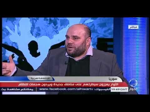 الثوار يعززون سيطرتهم على مناطق جديدة في سوريا