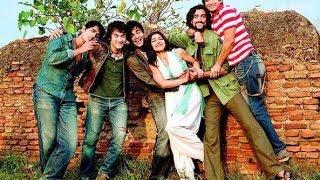 Rang De Basanti (2006) - Official Trailer