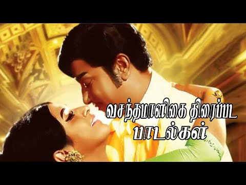 Illame Mp3 Songs
