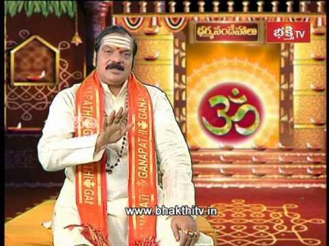 ఇంట్లో లక్ష్మికుబేర పటం ఏ దిక్కున ఉంచాలి ? | Dharma Sandehalu - Episode 472 part 2 video