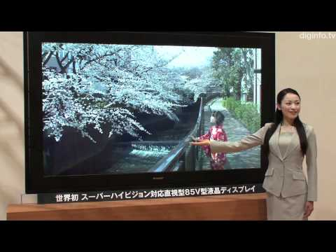 World s First 8K Ultra High Definition Display #DigInfo