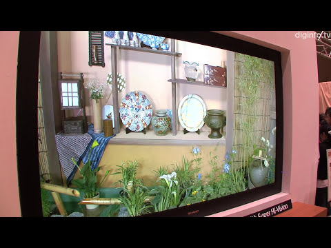 World's First 8K Ultra High Definition Display #DigInfo