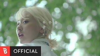 download lagu M/v 우주를 줄게  - 볼빨간사춘기 gratis