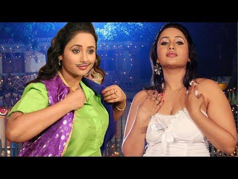 Rani Chattarjee || LATEST BHOJPURI MOVIE 2017 || FULL FILM HD
