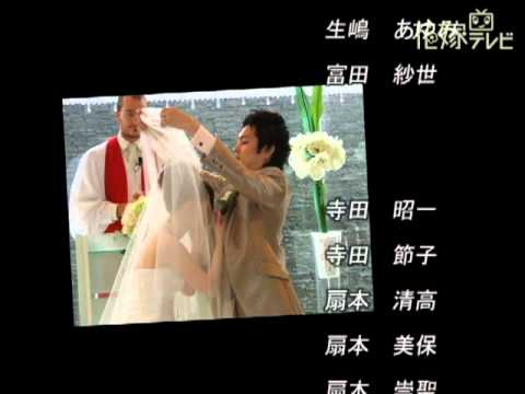 《結婚式》 エンドロール 写真 村中・尾関様 曲:Green boys 【花嫁テレビ】