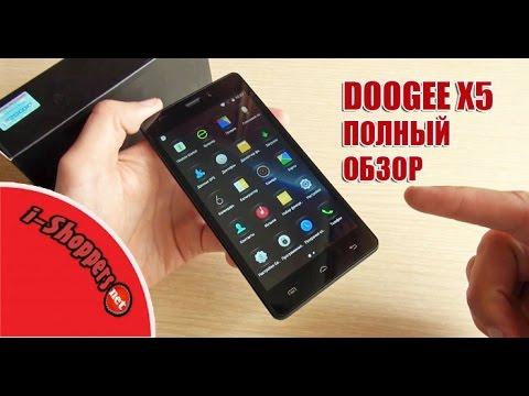 Обзор DOOGEE X5 - подробный отзыв о смартфоне и тесты