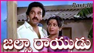 Vishwaroopam - Jalsa Rayudu - Telugu Full Length Movie Part-2 _Kamal Hassan, Radha and Sulakshana