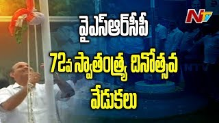 72nd Independence Day Celebrations In YSRCP Office | Viajyawada | NTV