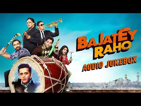 Bajatey Raho - Jukebox (Full Songs)