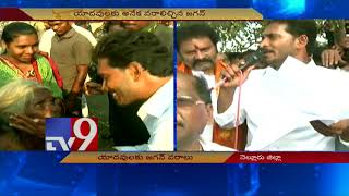 YS Jagan showers sops on Yadav Community