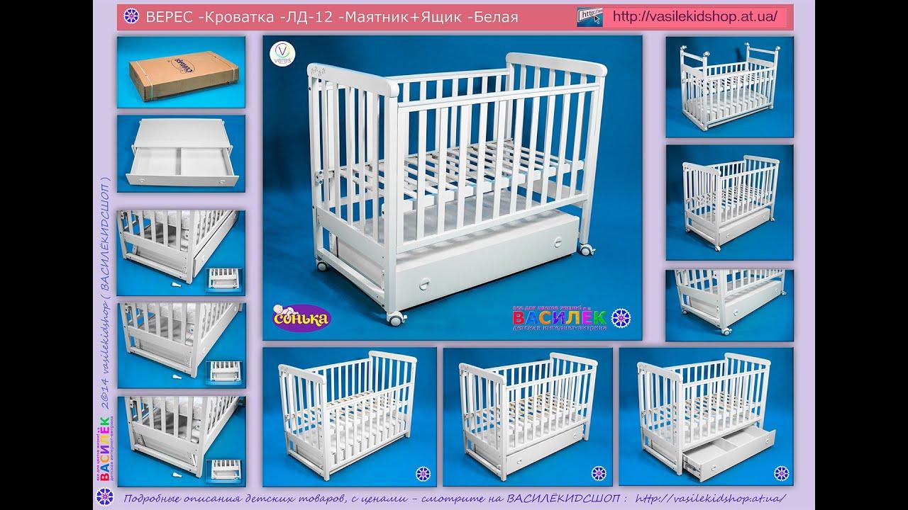 Детская кроватка с маятником сборка схема