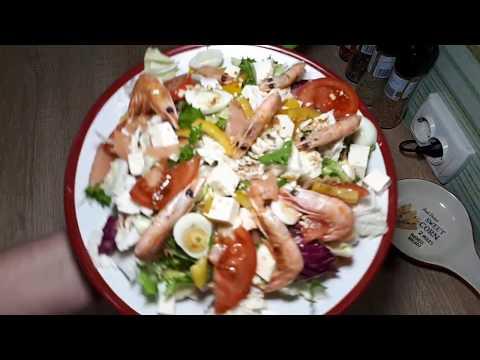 вкусный салат  ДРУГУ
