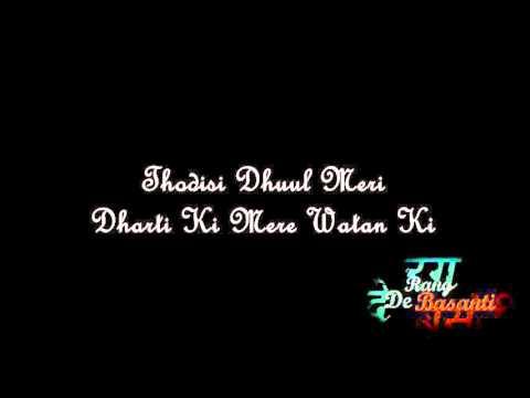 Rang De Basanti(lyrics)
