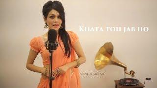 Download Kisi Ko Chahate Rahana Koi Khata To Nahi Sonu Kakkar Female 3Gp Mp4
