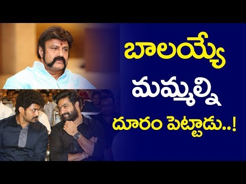 Kalyan Ram Shocking Comments on Balakrishna | Bharat Today