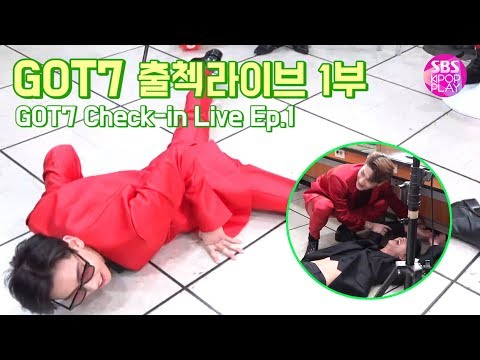 Download ENG SUBEP01 GOT7 출첵라이브 1부 GOT7 Inkigayo Check-in LIVE Ep.1 Mp4 baru
