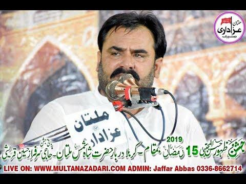 Zakir Syed Muhammad Hussain Shah I Jashan 15 Ramzan 2019 I New Qasiday I